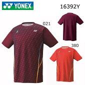 YONEX16392YドライTシャツ林丹(リンダン)モデルテニス・バドミントンウェア(ユニ/メンズ)ヨネックス2018FW【限定品/クリックポスト可/即日出荷】
