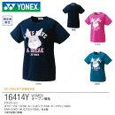 YONEX16414YドライTシャツ(レディース)バドミントンウェアヨネックス【受注会限定/クリックポスト可】
