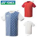 YONEX16420YメンズドライTシャツ(ユニ/メンズ)リー・チョン・ウェイ着用モデルバドミトンウェアヨネックス【限定品/クリックポスト可】