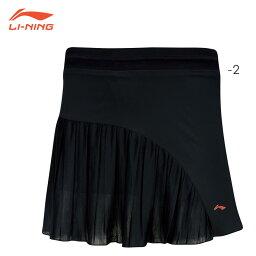 LI-NING ASKM054 ゲームスカート バドミントンウェア(レディース) リーニン【メール便可】