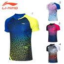 LI-NINGAAYQ071ゲームシャツ(ユニ/メンズ)中国ナショナルチームバドミントンウェアリーニン【日本バドミントン協会審査合格品/メール便可】