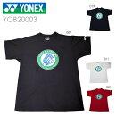 YONEXYOB20003ヨネックス全英選手権2021大会記念Tシャツ(メンズ/ユニ)ユニドライTシャツヨネックス【メール便可/受注会限定】