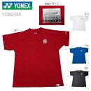 YONEXYOB21001ヨネックス全英選手権2021大会記念Tシャツ(メンズ/ユニ)ユニドライTシャツヨネックス【メール便可/受注会限定】