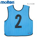 molten GB0013-SK03 ゲームベスト サックス 3 オールスポーツ モルテン 2021 【メール便可/ 取り寄せ】