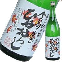 初日の出純米原酒ひやおろし720ml
