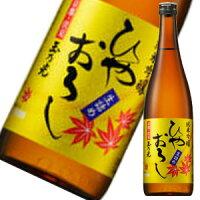 今しか呑めない京都の玉乃光酒造玉乃光純米吟醸ひやおろし720ml