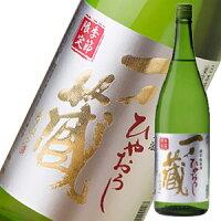 ひやおろし一ノ蔵特別純米酒ひやおろし720ml