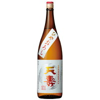 ひやおろし天寿酒造米から育てた純米酒ひやおろし720ml