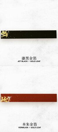 【kodai】短冊プレート太