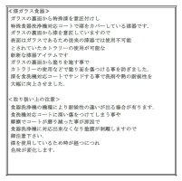 【kodai】お猪口