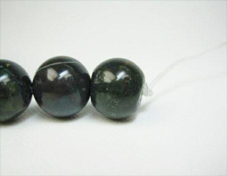 【連売り商品】ブラッドストーンΦ10.3±0.2mm