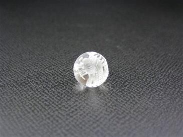 ※訳あり・在庫処分※【粒売り:麒麟】水晶Φ10±0.2mm【素彫り】