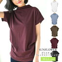 ティーシャツ Tシャツ ゆったり 大きめサイズ 半袖 レディース キラキラ トップス ティーシャツ トップス T-シャツ Tシャツ 夏カットソー ロングTシャツ Tシャツ カジュアル
