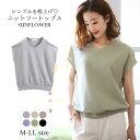 《 SALE 》MyLanka(ミランカ) 風景柄 刺繍 クルーネックTシャツ