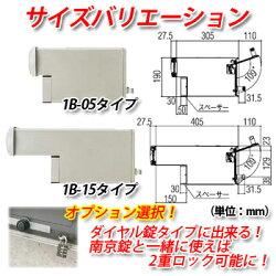 郵便ポスト/埋め込み式ポスト/エクスポストS-3型