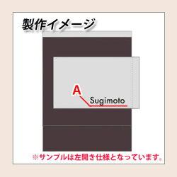 郵便ポスト/壁付けポストクルム名入れタイプ