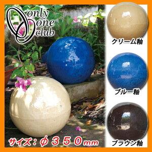 置くだけで可愛くオシャレなお庭のアクセントとして大活躍!オーナメント 置物 ガーデンボール ...