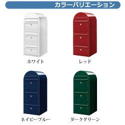 郵便ポスト/壁付けポスト/ボビトリオ