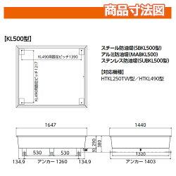 ダイケン/ホームタンクシリーズ/防油堤