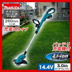 お庭メンテナンス用品/草刈り機/マキタMUR141DRF