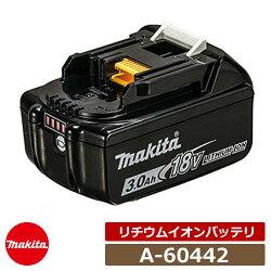 お庭メンテナンス用品/アクセサリ用品/A-60442