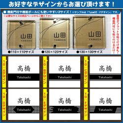 アクリル表札/二層板表札クリスタルType10:2点ビス仕様(110×110mm)/選べるデザイン