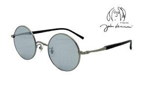 John Lennon ジョンレノン サングラスJL-518-4 メンズ レディス【あす楽】