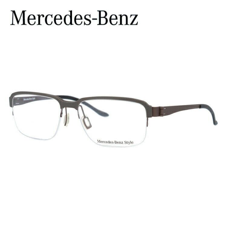 眼鏡・サングラス, 眼鏡  Mercedes-Benz Style M2050-D 53 UV