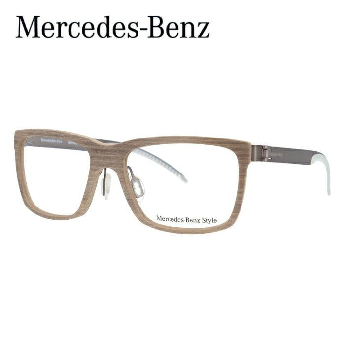メルセデスベンツ・スタイル メガネフレーム Mercedes-Benz Style 度付き 度なし 伊達 だて 眼鏡 メンズ レディース M8003-B 55サイズ ウェリントン型 UVカット 紫外線 【国内正規品】