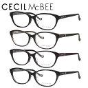 セシルマクビー メガネフレーム CECIL McBEE 度付き 度なし 伊達 だて 眼鏡 CMF 7050 全4カラー 53サイズ オーバル型 レディース 女性用 アイウェア UVカット 紫外線対策 UV対策 おしゃれ ギフト