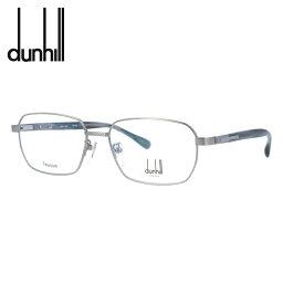 ダンヒル メガネ 度付き 度なし 伊達メガネ 眼鏡 dunhill VDH206J 0509 56サイズ スクエア メンズ 日本製【国内正規品】