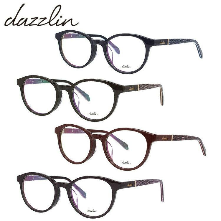 眼鏡・サングラス, 眼鏡  dazzlin DZF2554 4 49 UV UV