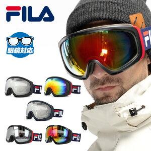 フィラ ゴーグル ミラーレンズ アジアンフィット FILA FLG 7016B 全6カラー ユニセックス メンズ レディース スキーゴーグル スノーボードゴーグル スノボ