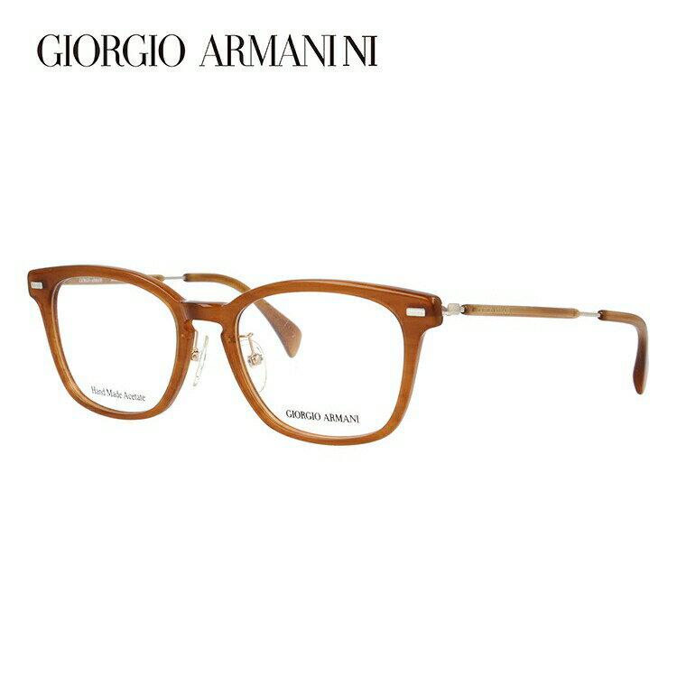 眼鏡・サングラス, 眼鏡  GIORGIO ARMANI GA2053J 6C7 50 UV UV