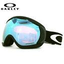 オークリー ゴーグル キャノピー プリズム ミラーレンズ アジアンフィット OAKLEY CANOPY OO7081-31 メンズ レディース スキー スノーボード