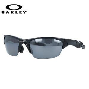 国内正規 保証書付 オークリー 偏光サングラス ハーフジャケット2.0 HALF JACKET2.0 OAKLEY アジアンフィット(ジャパンフィット) 偏光レンズ ミラーレンズ スポーツ OO9153-04 UVカット