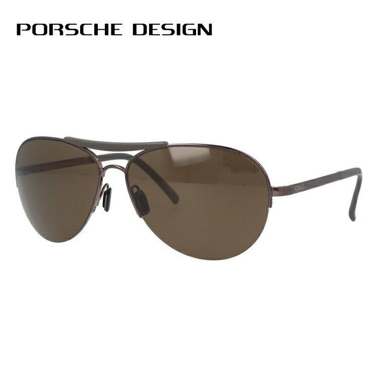 眼鏡・サングラス, サングラス  PORSCHE DESIGN P8540-B-6014-130-V629-E92 brown89CE3 UV
