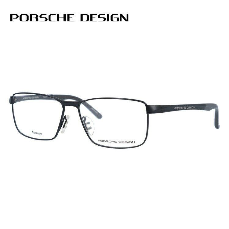 眼鏡・サングラス, 眼鏡  PORSCHE DESIGN P8273 A 56