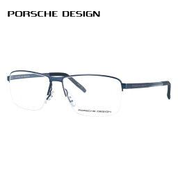 ポルシェデザイン メガネフレーム 伊達メガネ PORSCHE DESIGN P8318 C 55サイズ スクエア ユニセックス メンズ レディース 国内正規品 イタリア製