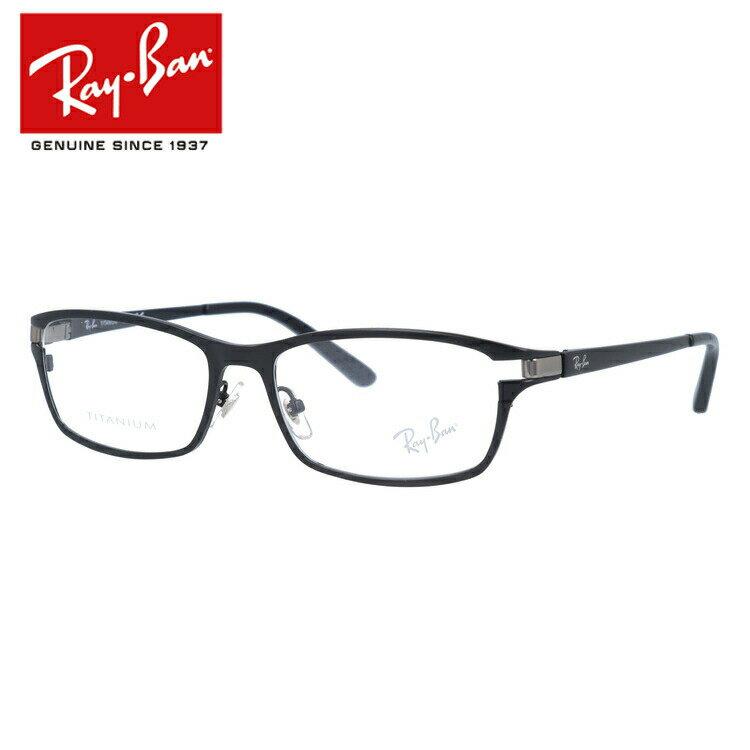 眼鏡・サングラス, 眼鏡  Ray-Ban RX8727D 1074 54 RAYBAN RB8727D UV