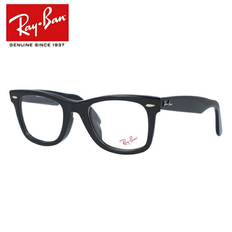 眼鏡・サングラス, 眼鏡  Ray-Ban RX5121F 2000 50 WAYFARER RAYBAN RB5121F UV