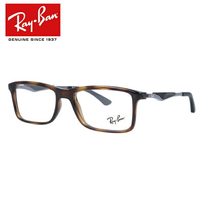 RayBanレイバン伊達メガネ眼鏡