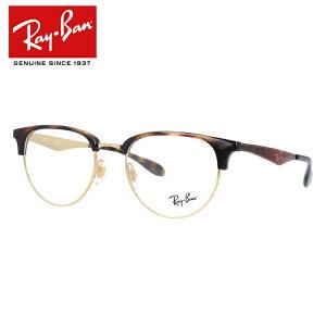レイバン メガネ 度付き 度なし 伊達メガネ 眼鏡 Ray-Ban RX6396 (RB6396) 2933 51サイズ ブロー型 メンズ レディース ブロー型 UVカット 紫外線【海外正規品】