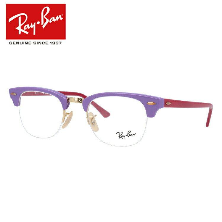 眼鏡・サングラス, 眼鏡  Ray-Ban RX4354V 5908 RB4354V 48