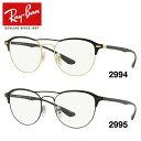 レイバン メガネ 度付き 度なし 伊達メガネ 眼鏡 Ray-Ban RX3596V (RB3596V) 全2カラー 54サイズ LITE FORCE ウェリントン型 UVカット 紫外線 【国内正規品】