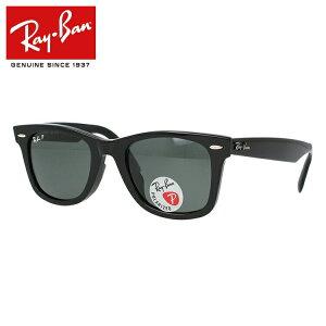 レイバン 偏光 サングラス ウェイファーラー WAYFARER ブラック系 Ray-Ban RB2140F 901/58 52サイズ アジアンフィット フルフィット ウェリントン型 黒縁 黒ぶち G-15 グリーン 釣り ドライブ メンズ レディース モデル RAYBAN 【海外正規品】