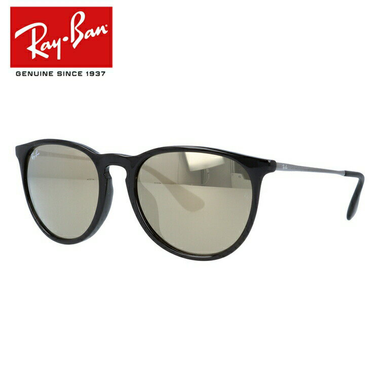 Ray-Ban(レイバン)『ERIKA POLAR(RB4171F)』