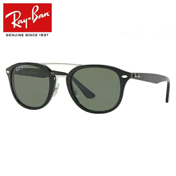 レイバン サングラス Ray-Ban RB2183 901/9A 53サイズ ウェリントン型 G-15 グリーン メンズ レディース モデル RAYBAN UVカット 【国内正規品】