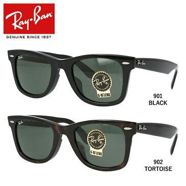 レイバン サングラス 国内正規品 ウェイファーラー Ray-Ban WAYFARER RB2140F 901・902 52サイズ フルフィット(アジアンフィット) ブラック/トータス ウェリントン べっこう メンズ レディース メガネ RAYBAN UVカット 度付対応