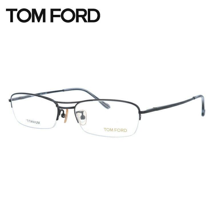 眼鏡・サングラス, 眼鏡  TOM FORD FT5063 BR 54 TF5063 BR 54 UV TOMFORD